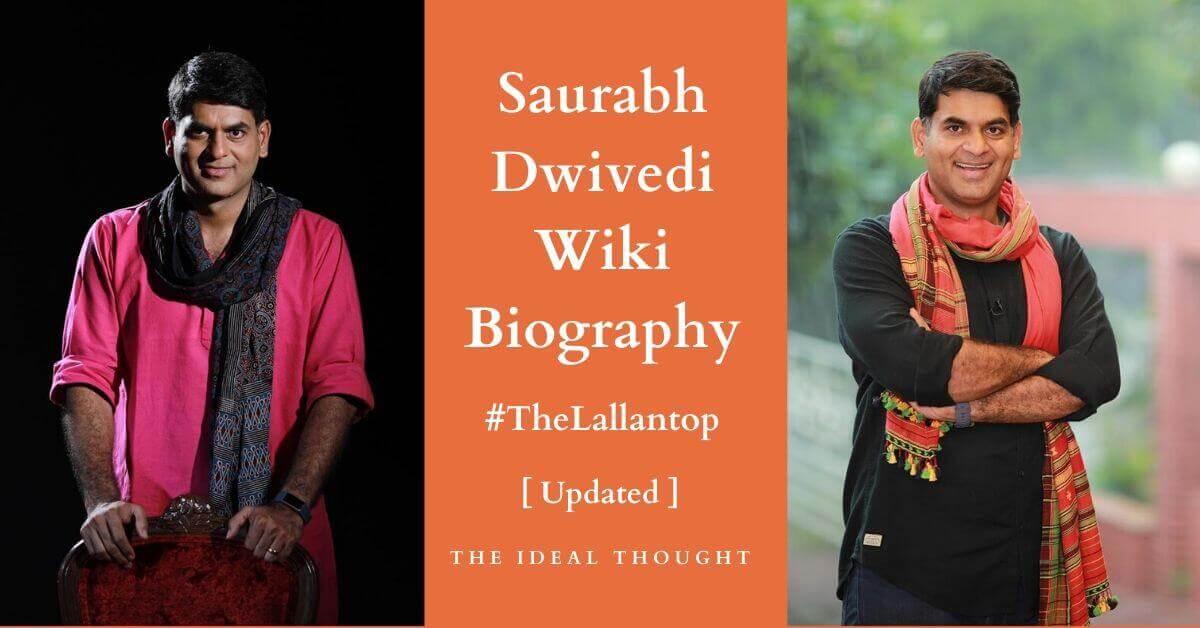 Saurabh Dwivedi Wiki Biography The lallantop