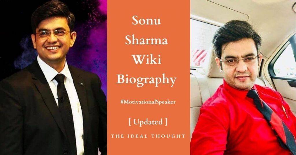 Sonu Sharma Wiki Biography