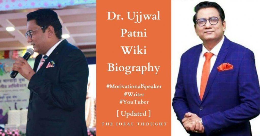 Dr. Ujjwal Patni Wiki Biography